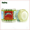 19g Beauty Tigers Balm White Ointment.Insect Bites.Extra Strength Pain Relieving Arthritis Joint Pain Body Pain Massage