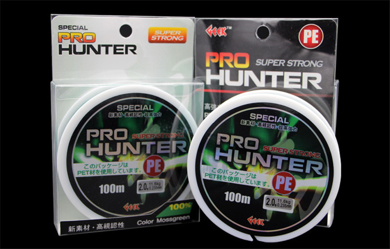 Brand Quality 8 Strands PE Braided Fishing Line 100M Quick Sinking Anti-bite Fishing Wire Multifilament PE Line for Sea Fishing (13)