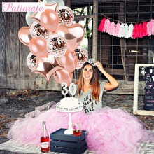 PATIMATE 30 40 50 Rose Gold Crown Happy Childrens Birthday Balloons Air Foil Helium Baloons Round