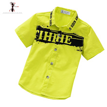 Shirt for boys 3-8 Years Old