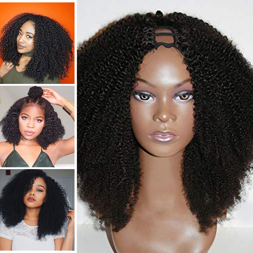 SimBeauty Middle Open 100% Human Hair Afro Kinky Curly U Part Wigs For Black Women 100% Unprocessed Peruvian Curl Wig Remy Hair