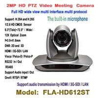 2mp Full HD широкоугольный 12X зумом 3G SDI PTZ IP конференций проводной/Wi Fi PTZ Камера с HDMI аудио выхода SDI