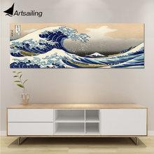 Toile de peinture murale imprimée ondulée, 1 panneau, La Grande Vague de Kanagawa, cadeau pour salon