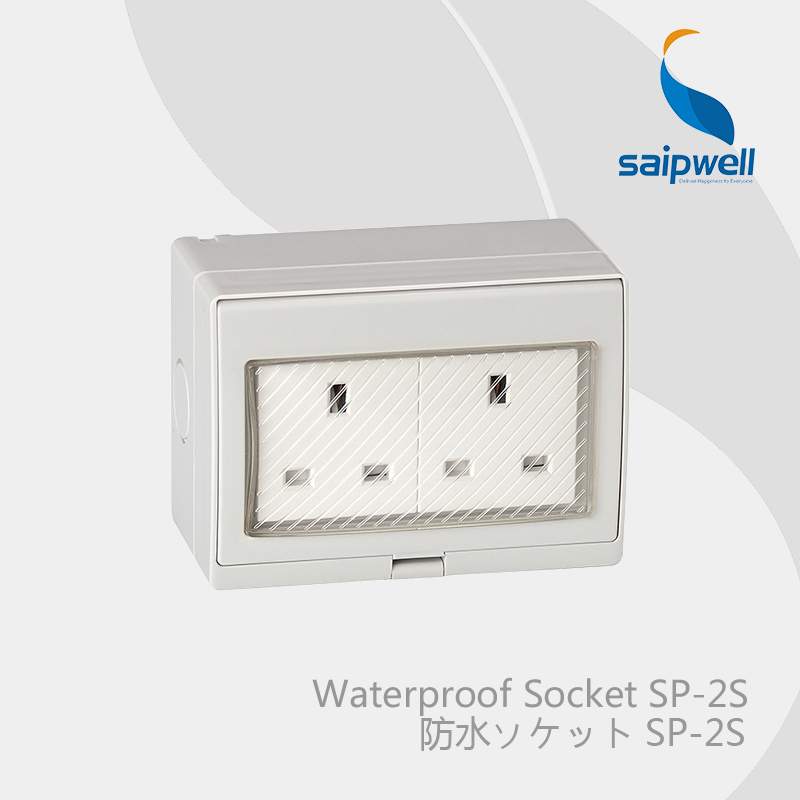 Saipwell Electrical Equipment & Supplies waterproof socket cover British Standard Waterproof IP55 (SP-2S)
