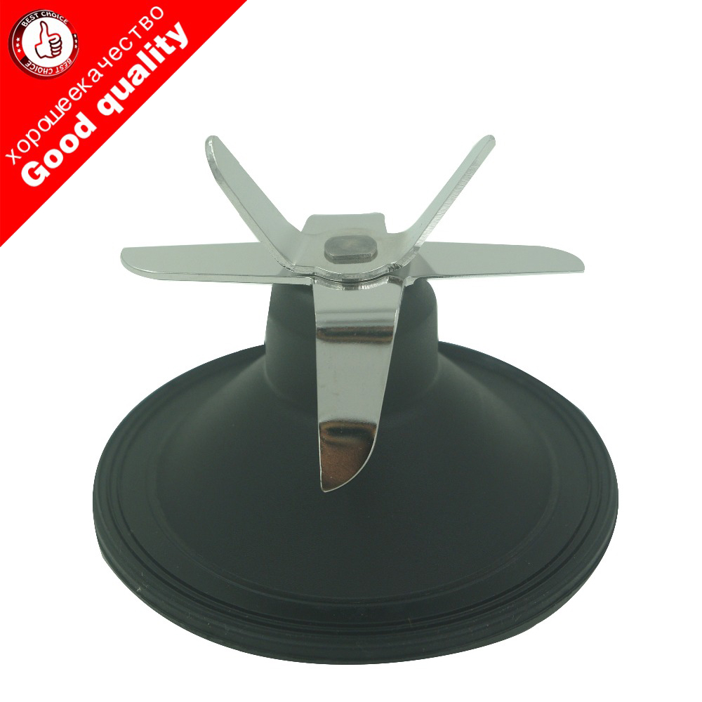 2pcs Free Shipping Knife Unit For Philips RI2095 RI2096 HR2093 HR2194 HR2195 HR2196 HR2095 HR2096