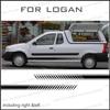 Free Shipping 2 PC Gradient Side Stripe Graphic Vinyl Sticker For Dacia Logan Pickup Sticker