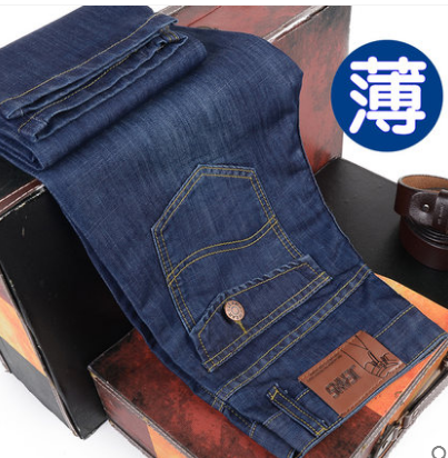 2018 summer thin jeans new business big yards youth man straight cultivate ones morality ...