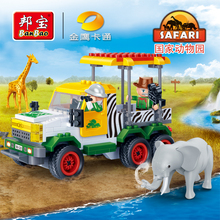 [small particles] buoubuou new creative puzzle toy toy bricks National Zoo patrol car 6657