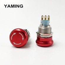 цена на 22mm Latching Locking Pattern 3 pins 1NO 1NC Waterproof Stainless Steel Waterproof Metal Emergency STOP Push Button Switch