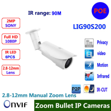 2MP 1920x1080P 2 8 12mm Varifocal Lens ONVIF POE IR 90m bigger size Size 305 W