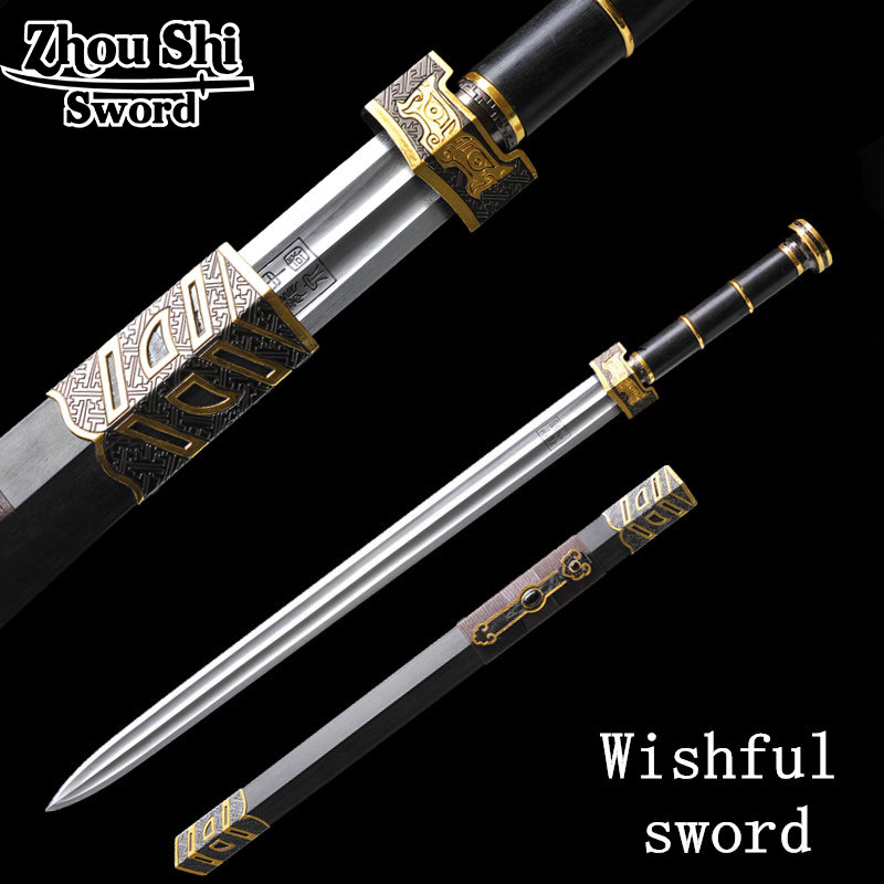 Chinese famous sword Wishful sword damascus steel Duanda antique home decor Feng Shui Swords sword collections  The genuineChinese famous sword Wishful sword damascus steel Duanda antique home decor Feng Shui Swords sword collections  The genuine