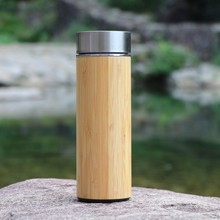 400ml Bamboo Travel Thermos
