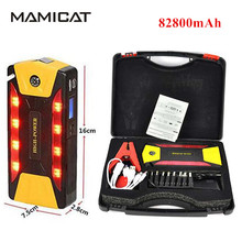 hot deal buy 82800mah power sarter for 12v cars jump starter auto emergency starting digital products vehicle booster