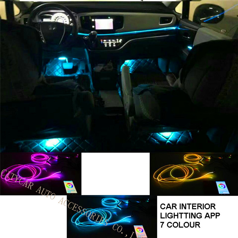 FREE SHIP Car LED COB Tub Strip Light APP Control 7 Colors red white pink bule