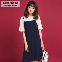 52a98cae0d21 NO.1 DARA Korean Sexy O neck strap mini dress women Loose Half Butterfly  Sleeve