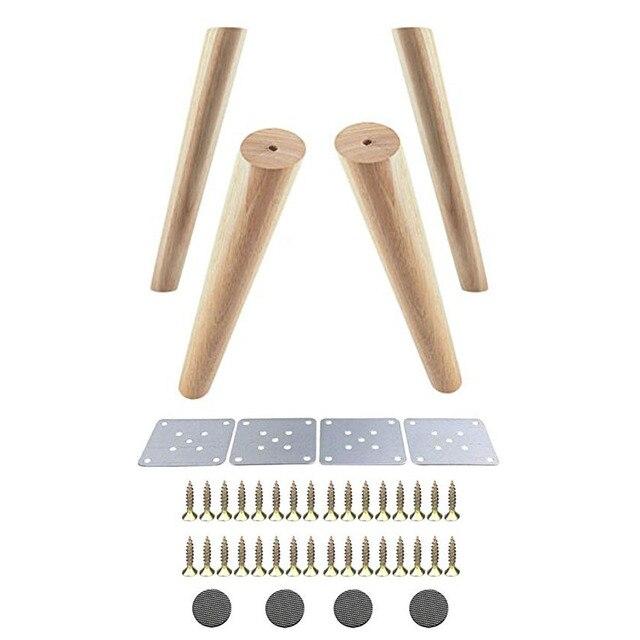 オーク材 300 × 48 × 30 ミリメートル高さ信頼性傾斜家具脚と鉄板ソファテーブル食器棚足 4 のセット