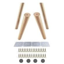 Pieds inclinés en bois de chêne, fiable et avec plaque en fer, canapé, Table et placard, 300x48x30mm de hauteur, lot de 4