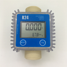 K24 אלקטרוני טורבינת מד זרימת חיישן עבור דיזל, אוריאה, נפט, בנזין, מים, אור שמן
