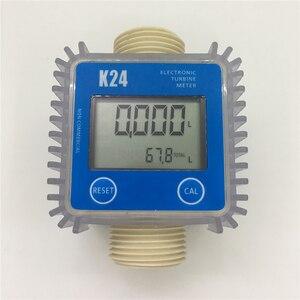 Image 1 - K24 אלקטרוני טורבינת מד זרימת חיישן עבור דיזל, אוריאה, נפט, בנזין, מים, אור שמן