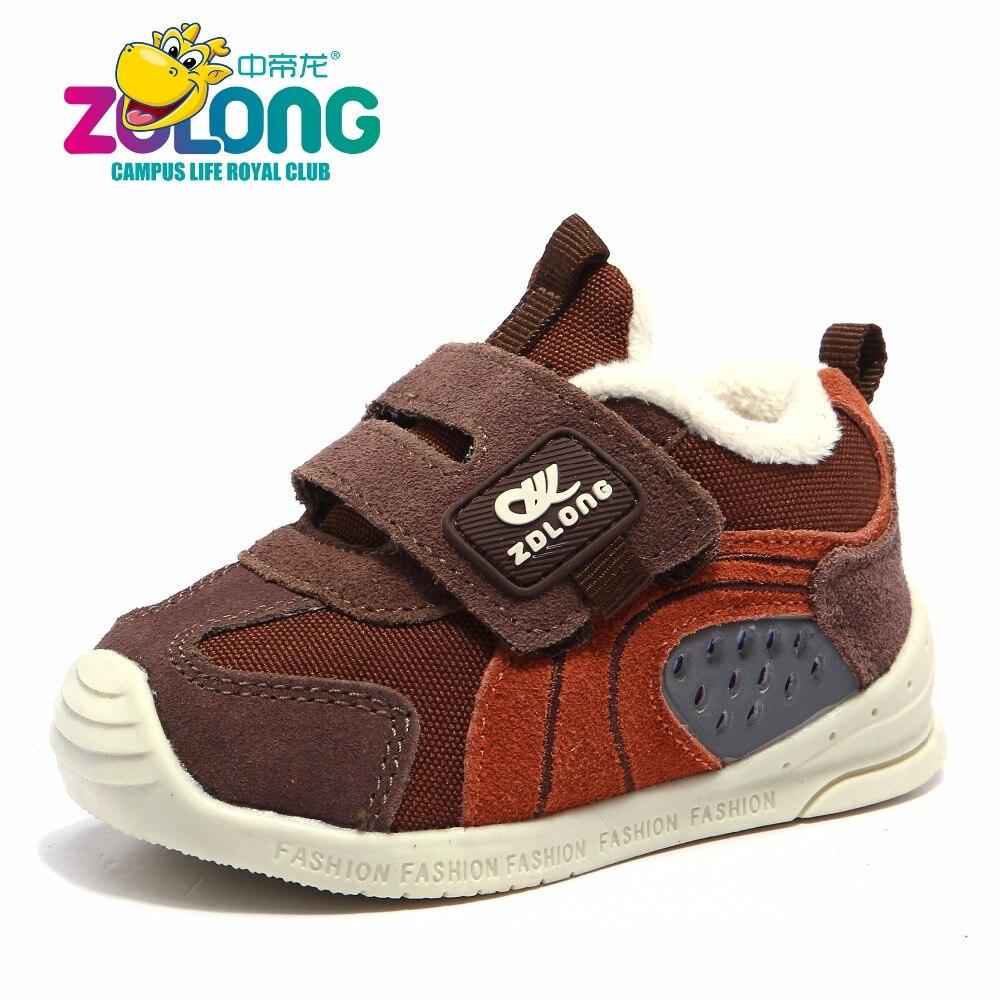 ღ ღBebé caliente zapatillas para 1-4 año niños plantilla suave ...