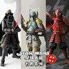 Star Wars Samurai Darth Vader Stormtrooper Boba Fett 7 Action Figures Figure
