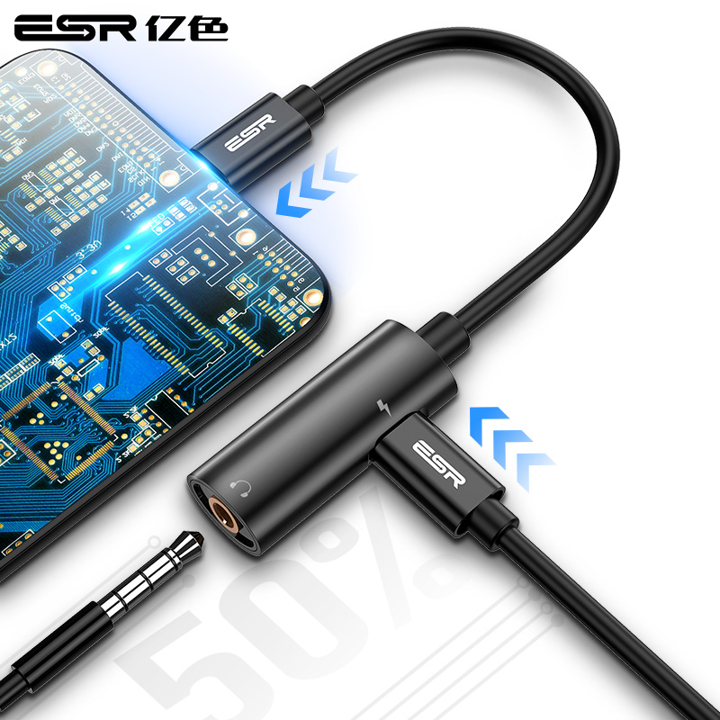 ESR 2 In 1 For Type C Adapter For Xiaomi 6 Xiaomi Mix2 Charging Adapter For Huawei Mate10 Charger Splitter Headphone Adapter