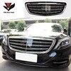 Voe W222 S65-Styleフロントレースグリルグリルメルセデス · ベンツ 2015 + sクラスW222 S320 S400 S500 s600 グロス/マットブラック/クローム