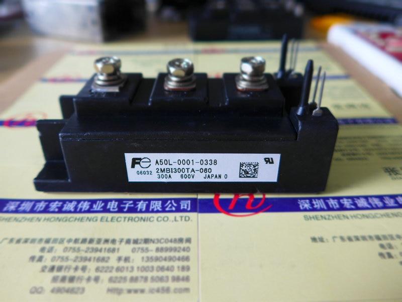 A50L-0001-0338module power module