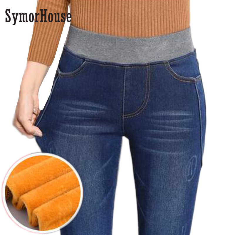 New 2017 winter new plus velvet thick high waist stretch skinny warm jeans women elastic waist denim pencil pants black blue