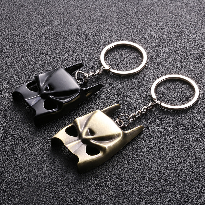 Black Panther Mask Keychain (7)