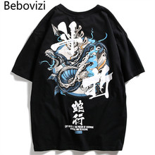 Bebovizi Chinese Style Men Hip Hop Oversize Tshirts Japan Streetwear Bucket Snake Print Short Sleeve Tees Shirts Cotton Clothes