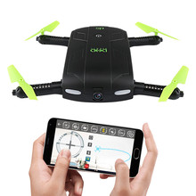 JJRC DHD D5 Foldable 30W WiFi FPV Camera Altitude Hold Phone Control Quadcopter Drone Toys best gift for childrens
