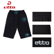 New Men Soccer Goalkeeper Shorts