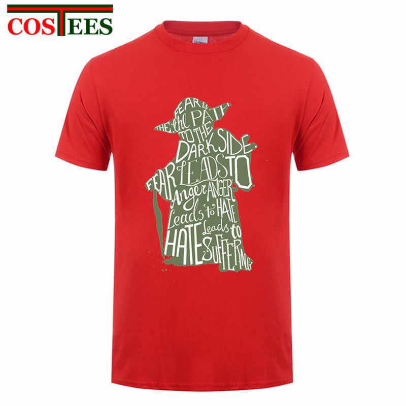 Забавные Звездные войны, йода футболка homme страх-это путь к Темная сторона футболка hombre крутая модная джедай Дарт Вейдер футболки рубашка