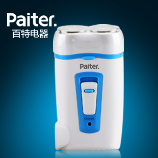 Paiter PS6602 new new two-headed Rotary Shaver electric shaver 220v 50HZ 2w free shipping