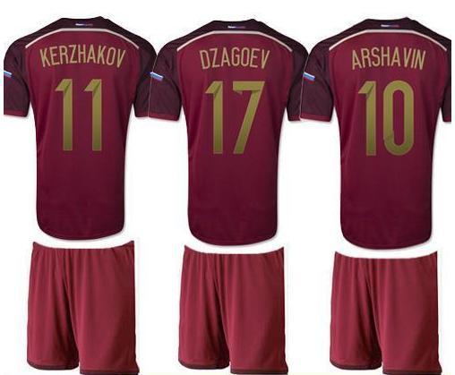 a36a7cc19ca Russia soccer jersey world cup 2014 Roman Pavlyuchenko Russian Aleksandr  Kerzhakov football kits football uniforms soccer sets