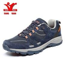 XIANGGUAN men Running Shoes Mesh Outdoor Sports Jogging Sneakers for men zapatillas running hombre Flat Walking Trend Shoes men