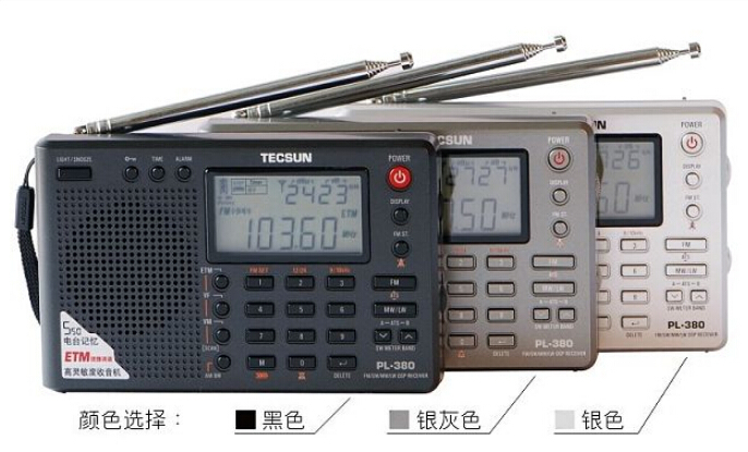 Радио из Китая