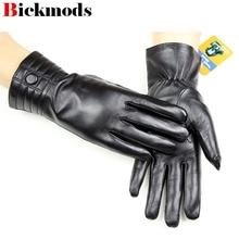 Sheepskin Gloves Women's Touch Screen Gloves Fashion Button Style Thin Velvet Lining Autumn Warmer Genuine Leather Gloves