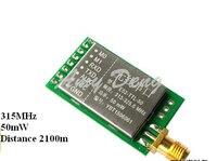 315 mhzワイヤレスシリアルポートモジュールの空気を覚ます空気ウェイクアップを超低電力uart ttlワイヤレスモジュール
