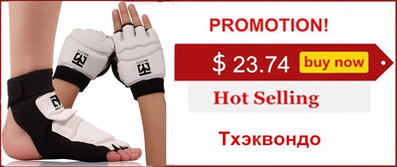 mooto taekwondo hand gloves