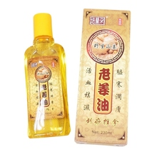 Natural Pure Ginger Body Massage Plant Essential Oil Blood Circulation Skin Aromatherapy X2