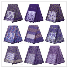 Wholesale african purple lace fabric with stone design embroidery tulle hot selling french net for dress