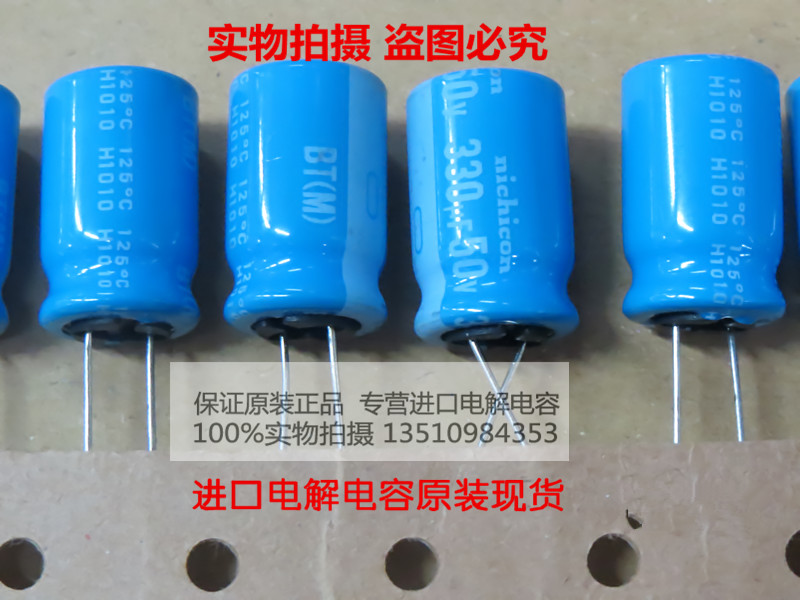 2019 hot sale 10pcs/30pcs NICHICON 50V330UF 12.5X20 BT High temperature 125 degree electrolytic capacitor free shipping2019 hot sale 10pcs/30pcs NICHICON 50V330UF 12.5X20 BT High temperature 125 degree electrolytic capacitor free shipping