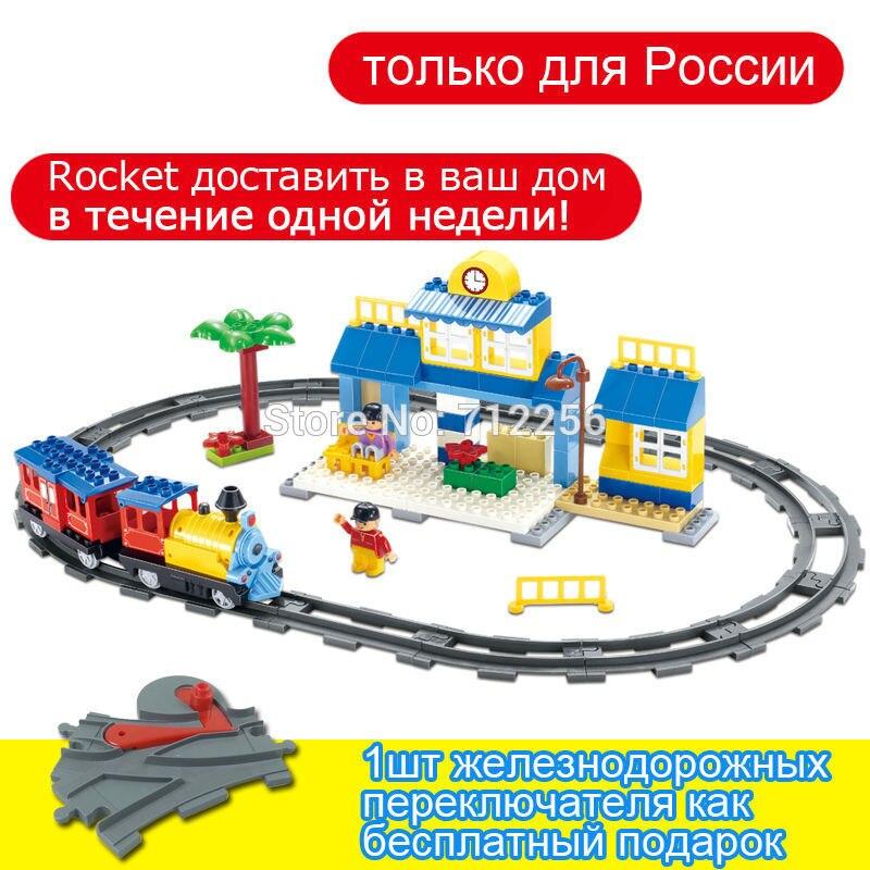 Pārdošana! FUNLOCK pilsētas vilciens ar dziesmām Izglītības celtniecības bloki Fun rotaļlietas bērniem 93PCS