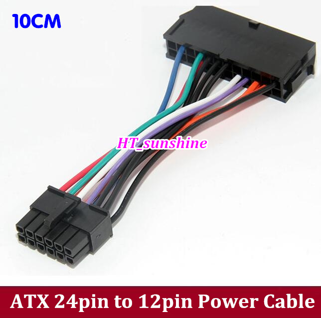 DHL /EMS Free Shipping  ATX 24 Pin Female To 12pin Male Power Supply Cable 10CM cord for Acer Q87H3-AM laptop motherboard for aspire one 522 ao522 p0ve6 la 7072p mbsfh02001 amd c60 ddr3