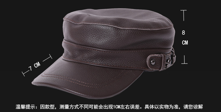 Outdoor natural leather cap (3)