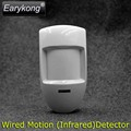 Wired PIR Infrared Motion Sensor Detector,  Wired RFI EMI ESD Lightning Protection PCB easy Lock For Alarm System
