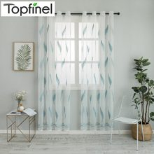 Topfinel Luxury Elegant Feather ปัก Voile โม(China)