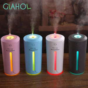 230ml Creative Air Humidifier USB Ultrasonic Humidifier Mini Aroma Diffuser Air Purifier with LED Lights Humidificador Color Cup